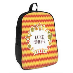Fiesta - Cinco de Mayo Kids Backpack (Personalized)