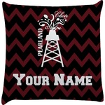 Chevron  Pearland Choir Decorative Pillow Case (Personalized)
