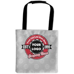 Logo & Tag Line Auto Back Seat Organizer Bag (Personalized)