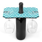 Pixelated Chevron Wine Bottle & Glass Holder (Personalized)