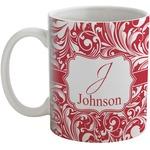 Swirl Coffee Mug (Personalized)