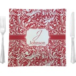 """Swirl Glass Square Lunch / Dinner Plate 9.5"""" - Single or Set of 4 (Personalized)"""