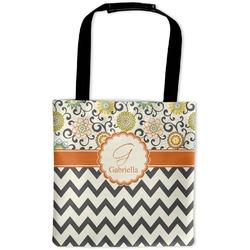 Swirls, Floral & Chevron Auto Back Seat Organizer Bag (Personalized)