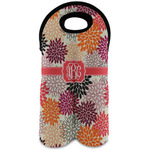 Mums Flower Wine Tote Bag (2 Bottles) (Personalized)