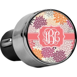 Mums Flower USB Car Charger (Personalized)
