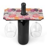 Mums Flower Wine Bottle & Glass Holder (Personalized)
