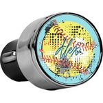 Softball USB Car Charger (Personalized)