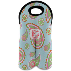 Blue Paisley Wine Tote Bag (2 Bottles) (Personalized)