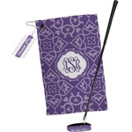 Lotus Flower Golf Towel Gift Set (Personalized)