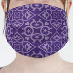 Lotus Flower Face Mask Cover (Personalized)