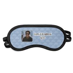 Photo Birthday Sleeping Eye Mask (Personalized)