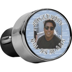 Photo Birthday USB Car Charger (Personalized)