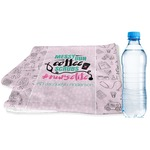 Nursing Quotes Sports & Fitness Towel (Personalized)