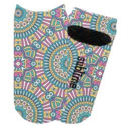 Bohemian Art Adult Ankle Socks (Personalized)