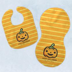 Halloween Pumpkin Baby Bib & Burp Set w/ Name or Text