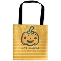 Halloween Pumpkin Auto Back Seat Organizer Bag (Personalized)
