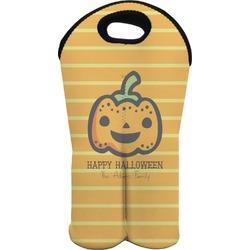 Halloween Pumpkin Wine Tote Bag (2 Bottles) (Personalized)