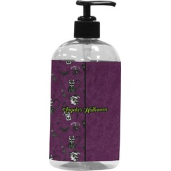 Witches On Halloween Plastic Soap / Lotion Dispenser (Personalized)