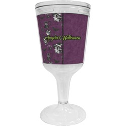 Witches On Halloween Wine Tumbler - 11 oz Plastic (Personalized)
