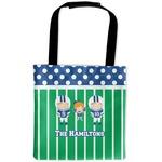 Football Auto Back Seat Organizer Bag (Personalized)