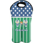 Football Wine Tote Bag (2 Bottles) (Personalized)