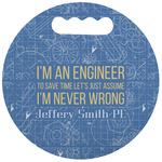 Engineer Quotes Stadium Cushion (Round) (Personalized)
