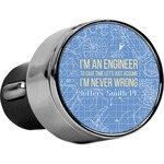 Engineer Quotes USB Car Charger (Personalized)