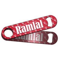 Crawfish Bar Bottle Opener w/ Name and Initial