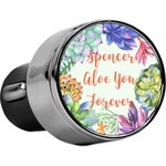 Succulents USB Car Charger (Personalized)