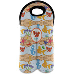 Under the Sea Wine Tote Bag (2 Bottles) (Personalized)