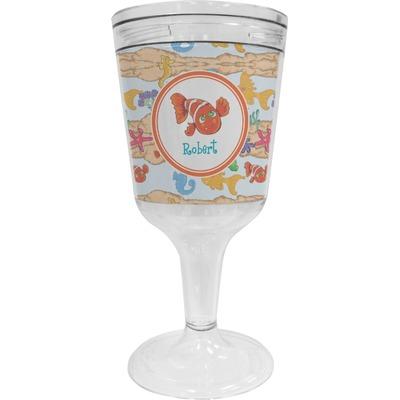 Under the Sea Wine Tumbler - 11 oz Plastic (Personalized)