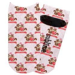 Chipmunk Couple Adult Ankle Socks (Personalized)