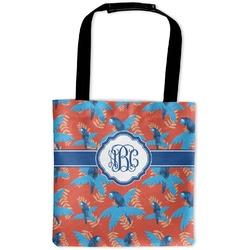 Blue Parrot Auto Back Seat Organizer Bag (Personalized)