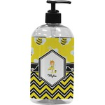 Buzzing Bee Plastic Soap / Lotion Dispenser (Personalized)