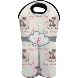 Cats in Love Wine Tote Bag (2 Bottles) (Personalized)