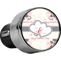 Cats in Love USB Car Charger (Personalized)