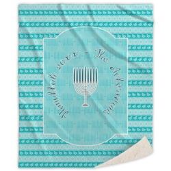 Hanukkah Sherpa Throw Blanket (Personalized)
