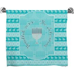 Hanukkah Bath Towel (Personalized)