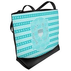 Hanukkah Beach Tote Bag (Personalized)