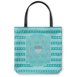 Hanukkah Canvas Tote Bag (Personalized)