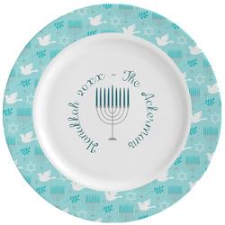 Hanukkah Ceramic Dinner Plates (Set of 4) (Personalized)