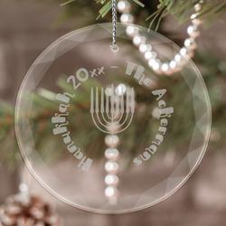 Hanukkah Engraved Glass Ornament (Personalized)