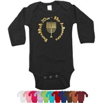 Hanukkah Foil Bodysuit - Long Sleeves - Gold, Silver or Rose Gold (Personalized)