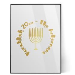 Hanukkah Foil Print (Personalized)