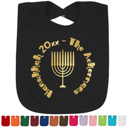Hanukkah Foil Toddler Bibs (Select Foil Color) (Personalized)