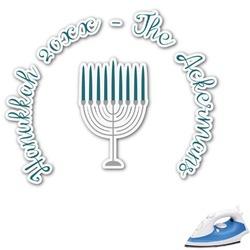 Hanukkah Graphic Iron On Transfer (Personalized)