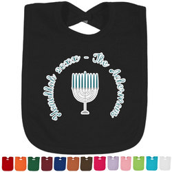 Hanukkah Baby Bib - 14 Bib Colors (Personalized)