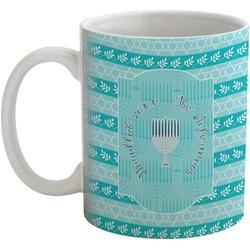 Hanukkah Coffee Mug (Personalized)