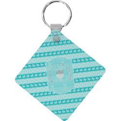 Hanukkah Diamond Key Chain (Personalized)