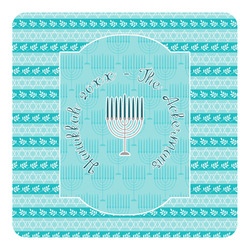 Hanukkah Square Decal (Personalized)